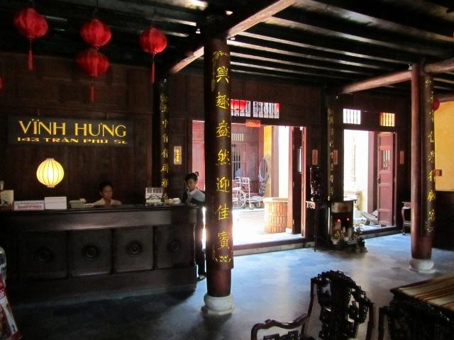 Lobby, Vinh Hung Merchant House