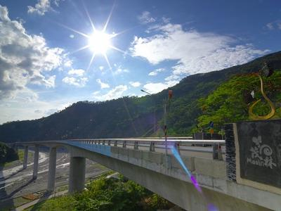 Maolin Bridge, Taiwan