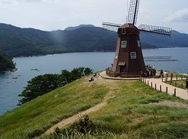 Geoje Island, South Korea