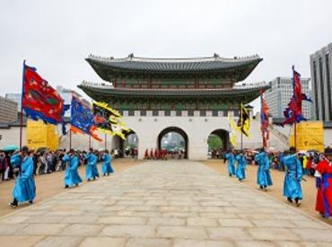 Changing of the guard, Seoul