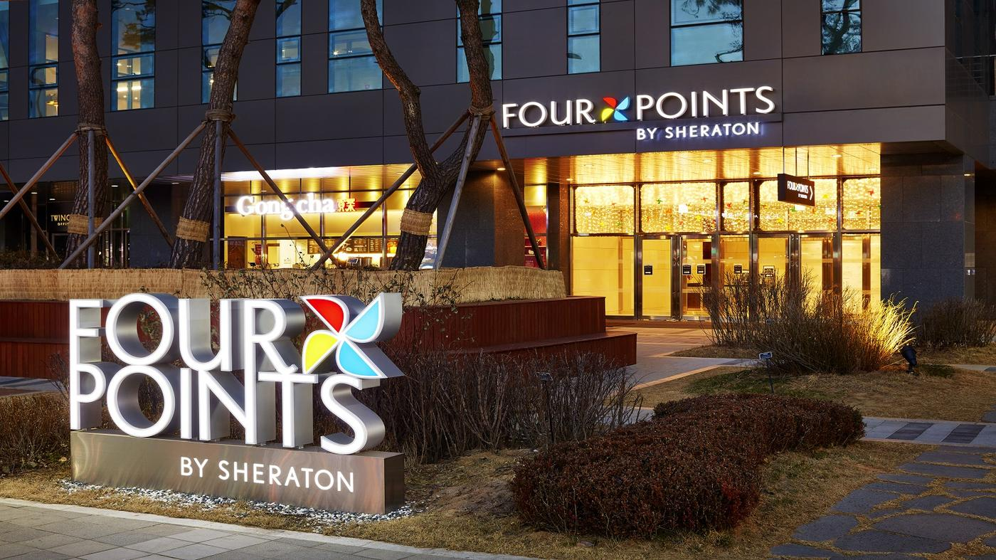 Exterior, Four Points by Sheraton Namsan, Seoul