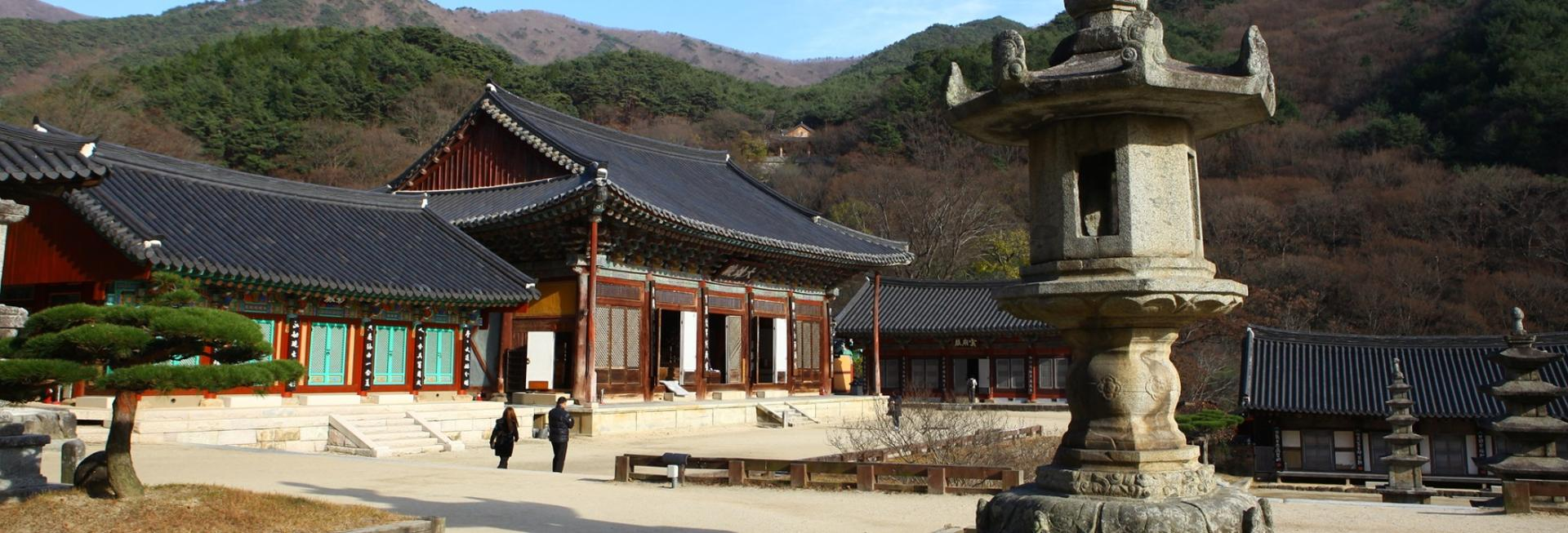 Hwaeomsa Temple Stay, Jirisan National Park