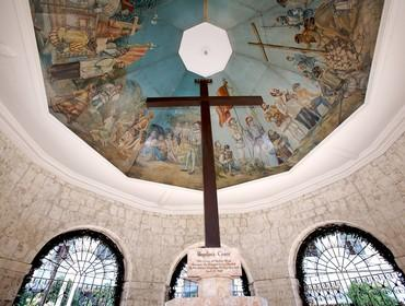 Magellan's Cross, Cebu, the Philippines