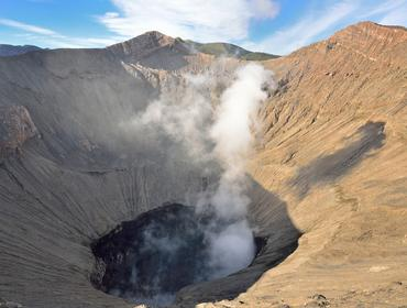 Crater, Mount Bromo