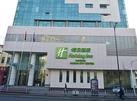 Holiday Inn Harbin City Centre