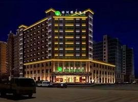 Lvzhou Holiday Inn, Zhangye