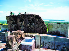 Japanese Memorial, Wewak