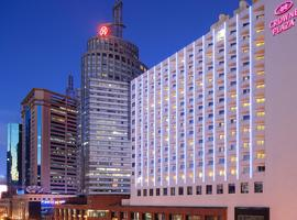 Crowne Plaza Kunming City Centre