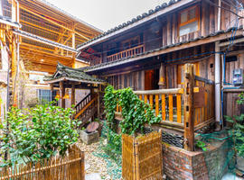 Lost World Sanjiang Guesthouse