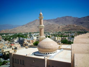 An overview of Nizwa town, Nizwa