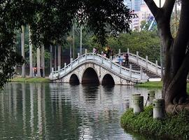 People's Park, Nanning, Guangxi